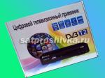 Simax VA2103HD FTA PVR (T2)