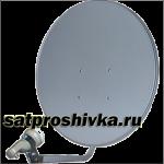 Установка спутниковой тарелки
