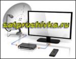 Спутниковое телевизионное оборудование