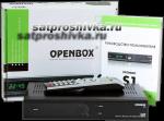 Как прошить OpenBox S1