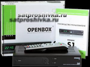 Openbox S1
