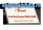 Драйвера для спутниковых карт Prof