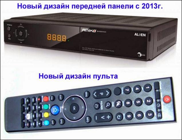 AMIKO 8900 ALIEN