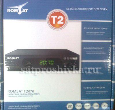 romsat T2070