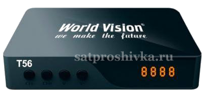 World Vision T56 t2