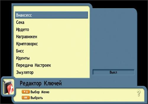 openbox-s3-mini