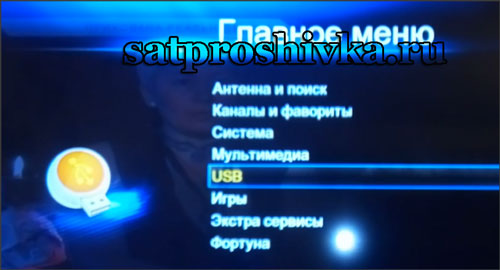 u2c-s