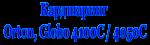 Настройка Кардшаринга на Orton 4100C / 4050C (Globo) и подобных