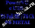 Как залить ключи PowerVU с USB в тюнер B6 Full HD / B6 METAL / B6 CA