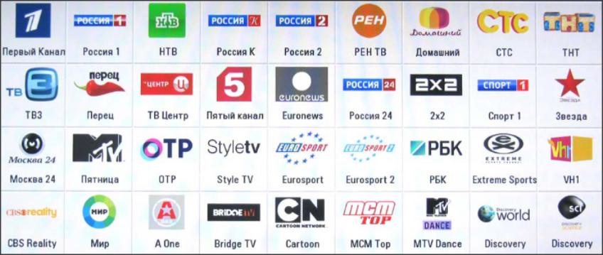 LEXUS IPTV