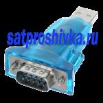 Скачать драйвер для переходника USB COM – RS 232