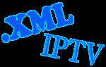 XML — Файл IPTV самообновляемый, устанавливаем на Т2 (M3U / M3U8).