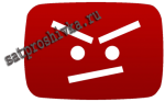 Почему не показывает Youtube на Т2 приставке или спутниковом тюнере??