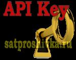 Рабочий API KEY для YouTube. Как получить этот ключ?