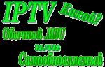Какой IPTV плейлист лучше? — обычный (m3u) или самообновляемый.