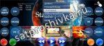 Stalker Portal настройка на телефоне (смартфон, android).